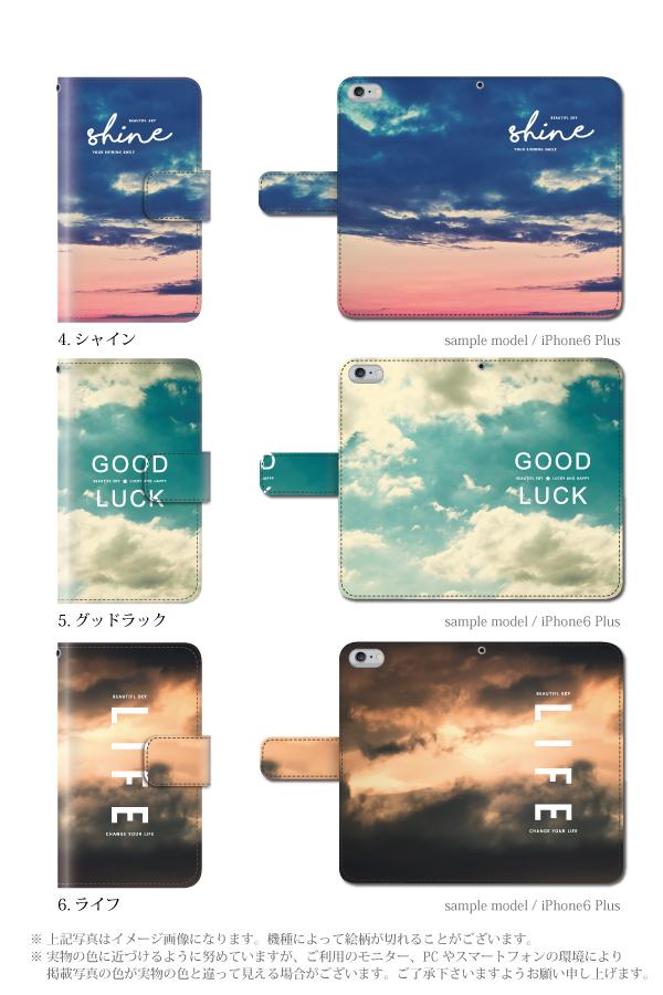 iPod touch 5 6 ケース 空 青空 雲 夕日 アイポッドタッチ6 ipodtouch6 第6世代 レザー かわいい アイポットタッチ5 カバー ダイアリーケース 手帳型ケース  デザインケース 手帳カバー  可愛い おしゃれ 第5世代