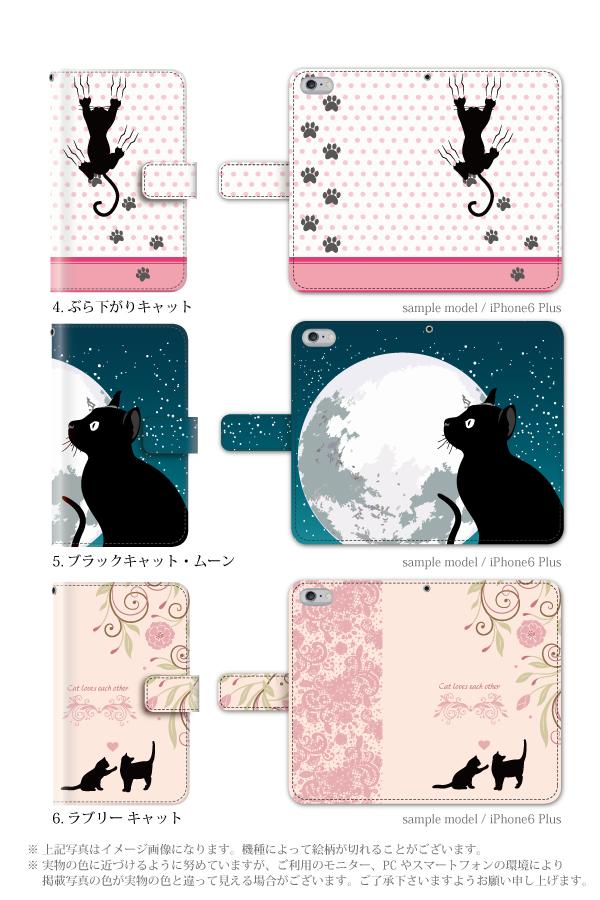 a96a86cca1 miraiefKYV39カバーケース猫(ネコねこ)catキャットミライエKYV39ケースカバー手帳