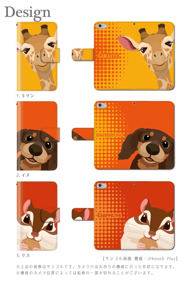 Xperia X Performance SOV33 notebook-case au notebook type case xperia case handbook-animal animal dot pattern cover SOV 33 cases SOV33 Sony case cover pun cute pocketbook-smahocase smahocase smahocover