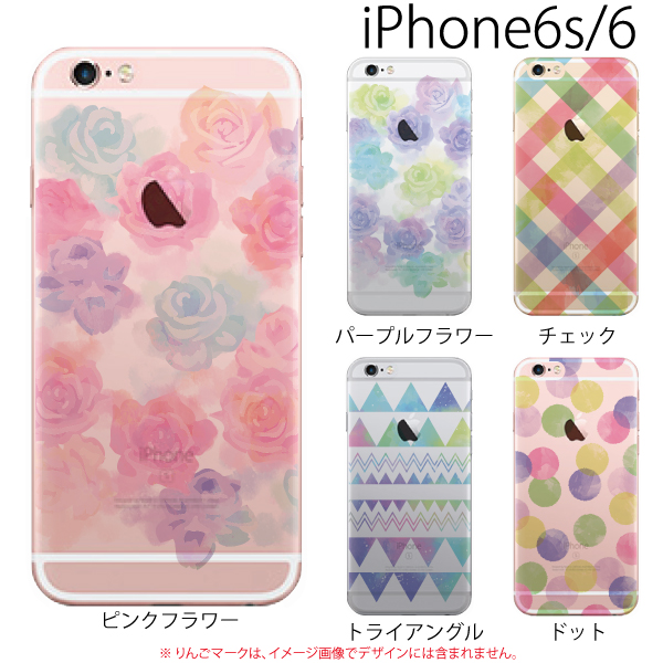 Kintsu Iphone6s Case Iphone6s Cover Watercolor Clear Iphone6 Case