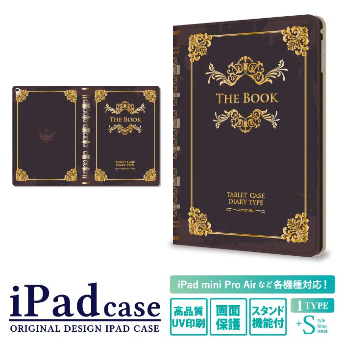 アイパッドケース iPad ケース 可愛い mini mini5 第8世代 第7世代 第6世代 送料無料お手入れ要らず air4 air3 air2 スタンド機能付き ipad 超人気 専門店 ipadケース 10.2インチ 10.9インチ カバ 12.9インチ 9.7インチ 4 7.9インチ 10.5インチ 5 11インチ 古書 Air3 pro かわいい