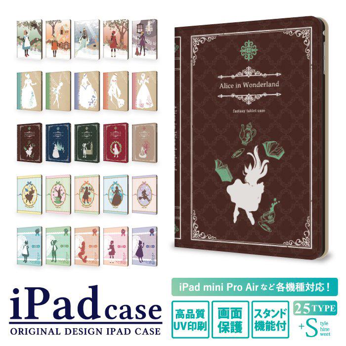 アイパッドケース iPad ケース 可愛い mini mini5 第8世代 激安特価品 第7世代 第6世代 air4 air3 現金特価 air2 スタンド機能付き ipad ipadケース 10.9インチ 9.7インチ mi 7.9インチ 10.5インチ ファンタジー 5 10.2インチ 4 12.9インチ 童話 pro Air3 11インチ