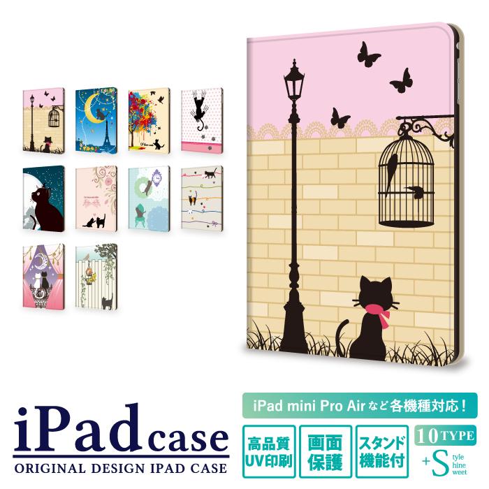アイパッドケース iPad ケース 可愛い mini mini5 第8世代 第7世代 第6世代 air4 air3 air2 スタンド機能付き ipad ipadケース キャット mi 4 9.7インチ 10.9インチ テレビで話題 10.2インチ 5 猫 10.5インチ 12.9インチ 7.9インチ 11インチ pro ねこ Air3 最新アイテム