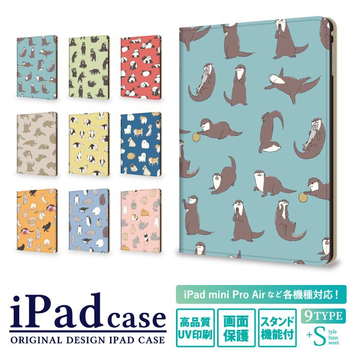 アイパッドケース iPad ケース 可愛い mini mini5 第8世代 第7世代 第6世代 air4 air3 air2 スタンド機能付き ipad ipadケース 動物 11インチ 12.9インチ 10.5インチ 10.9インチ min 10.2インチ 待望 直営限定アウトレット カワウソ 4 7.9インチ pro 5 Air3 かわいい 9.7インチ