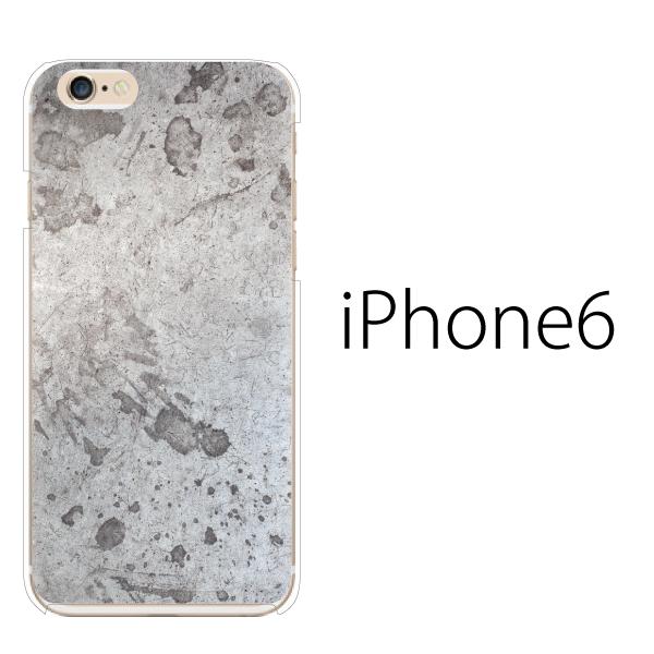 iphone 7 case handle