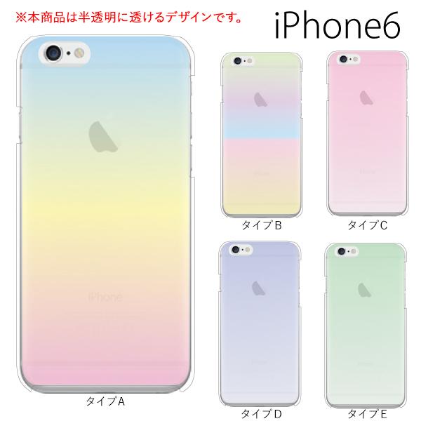 iphone 7 case colour
