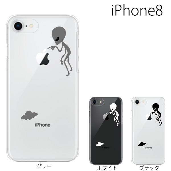 alien phone case iphone 8 plus