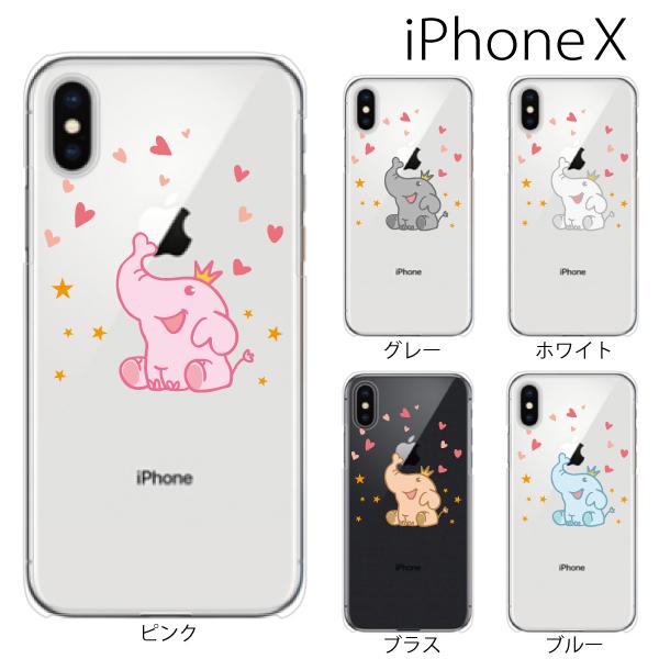 iphone x case elephant