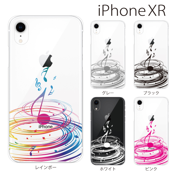 the best attitude 9a155 048d3 iPhone7 case iPhone7 cover iPhone7 plus case notes spiral music iPhone6  case iPhone se case iPhone5s iPhone6s iPhone5c case cover smahocase  smahocover