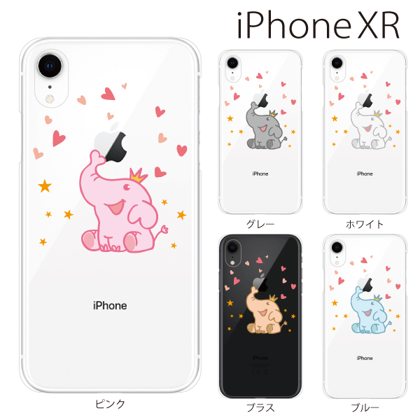 finest selection b2614 630da iPhone7 case iPhone7 cover iPhone7 plus case baby elephant elephant iPhone6  case iPhone se case iPhone5s iPhone6s iPhone5c case cover smahocase ...