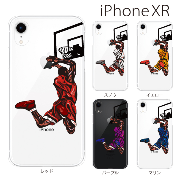 finest selection 3e5a6 bfcfc iPhone7 case iPhone7 cover iPhone7 plus case basketball dunk iPhone6 case  iPhone se case iPhone5s iPhone6s iPhone5c case cover smahocase smahocover