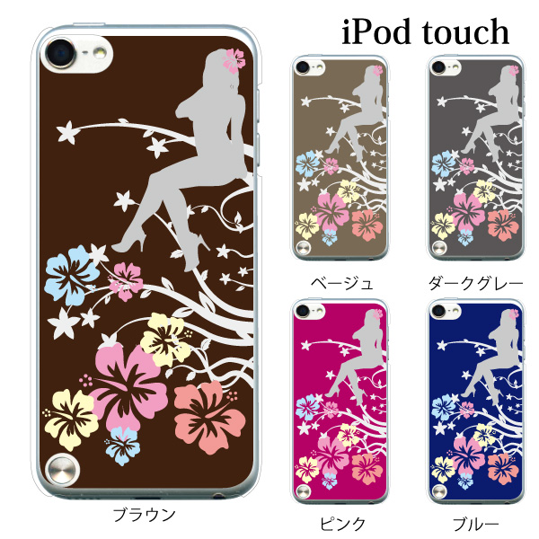 release date 0c76f 9d4a4 iPod touch 5 6 cases iPodtouch case iPod touch 6 sixth generation girl  Hawaiian hibiscus / for iPod touch 5 6 vs cute response cover babe