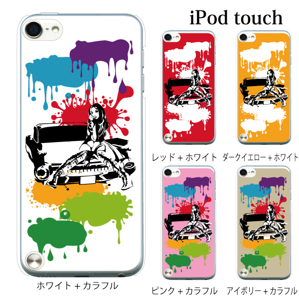 purchase cheap 3c307 5172f iPod touch 5 6 cases iPodtouch case iPod touch 6 sixth generation American  car girl color / for iPod touch 5 6 vs cute response cover cute