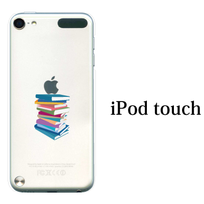 iPod touch 5 6 ケース iPodtouch ケース アイポッドタッチ6 第6世代 The Book 本 書籍積み / for iPod touch 5 6 対応 ケース カバー かわいい 可愛い[アップルマーク ロゴ]