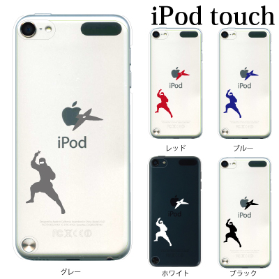 reputable site fa589 a2efe iPod touch 5 6 cases iPodtouch case iPod touch 6 sixth generation SINOBI  Shinobi Ninja Shuriken / for iPod touch 5 6 cover meet cute cute Apple logo