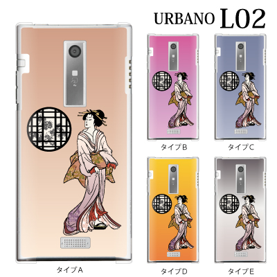 au URBANO L02箱盖日本美人JAPANESE BIJIN TYPE1 for au URBANO L02箱盖[L02]