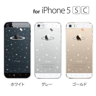 IPhone5s iPhone5c iPhone5 케이스 커버 SPACE (일반) TYPE1/for iPhone5s iPhone5c iPhone5 해당 케이스 커버