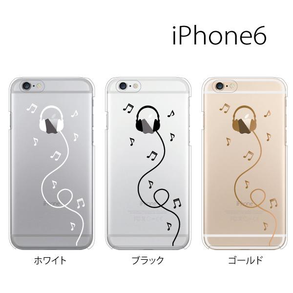 iphone 6 case with headphones