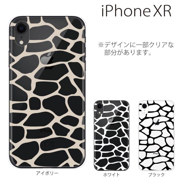iphone xs max case giraffe