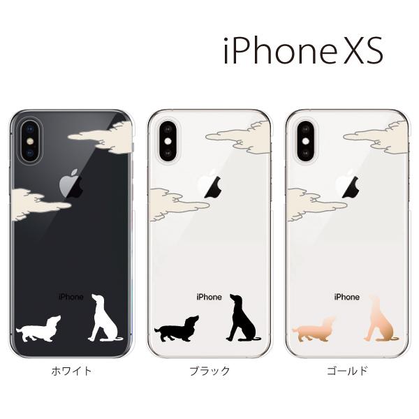 c287cd48b3 iPhone ケース iPhone XS iPhone XS Max iPhoneX iPhone8 8Plus iPhone7 7Plus  iPhone6 SE 5 5C スマホカバー スマホケースPlus-S iPhone xs ケース iPhone xs max ...