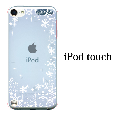 more photos 752e5 8d8b6 iPod touch 5 6 cases iPodtouch iPod touch 5 6 case covering snow world blue  gradient and sixth generation support cover cute cute Apple logo