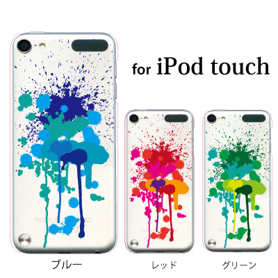 iPod touch 5 6 ケース iPodtouch ケース アイポッドタッチ6 第6世代 飛び散るペンキ / for iPod touch 5 6 対応 ケース カバー かわいい 可愛い[アップルマーク ロゴ]【アイポッドタッチ 第5世代 5 ケース カバー】