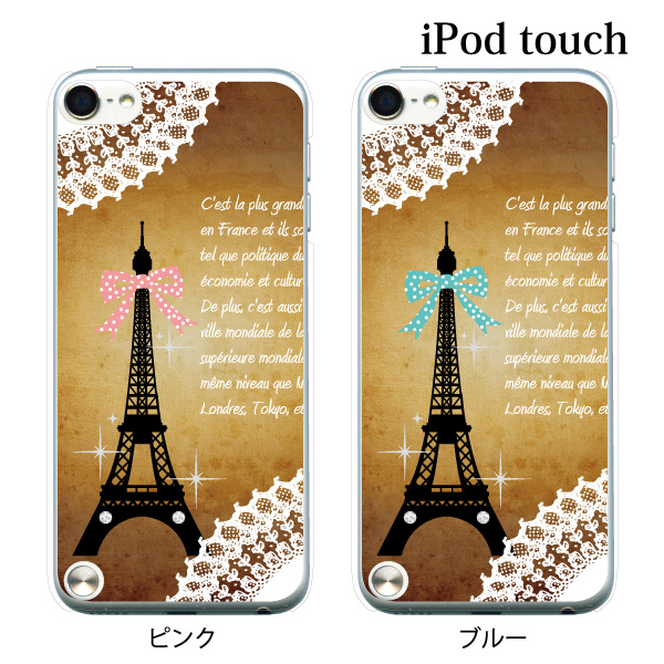 low priced 24946 2744b iPod touch 5 six cases iPodtouch case iPod touch 6 sixth generation antique  Paris Eiffel Tower for iPod touch 5 6-adaptive case cover is pretty; is ...