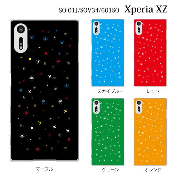 Night sky(夜空)多softbank Xperia XZ 601SO kesukabaekusuperia xz 601SO覆盖物情况情况清除硬件情况智能手机情况智能手机覆盖物