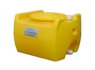 【貯水タンク-ローリータンク】モリマーサム樹脂 業務用ローリータンク SL-100 容量100L 黄 (25Aのバルブキャップ付) <大型・重量商品>