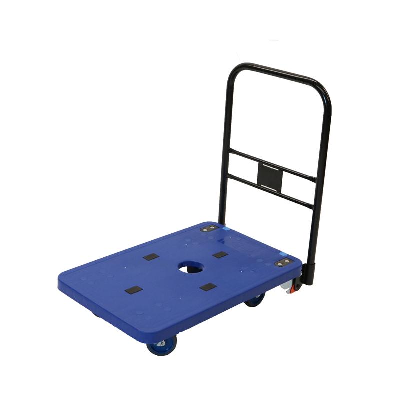 【運搬作業用品-台車】ワコーパレット プラマイハンドカー 5070 <大型・重量商品>