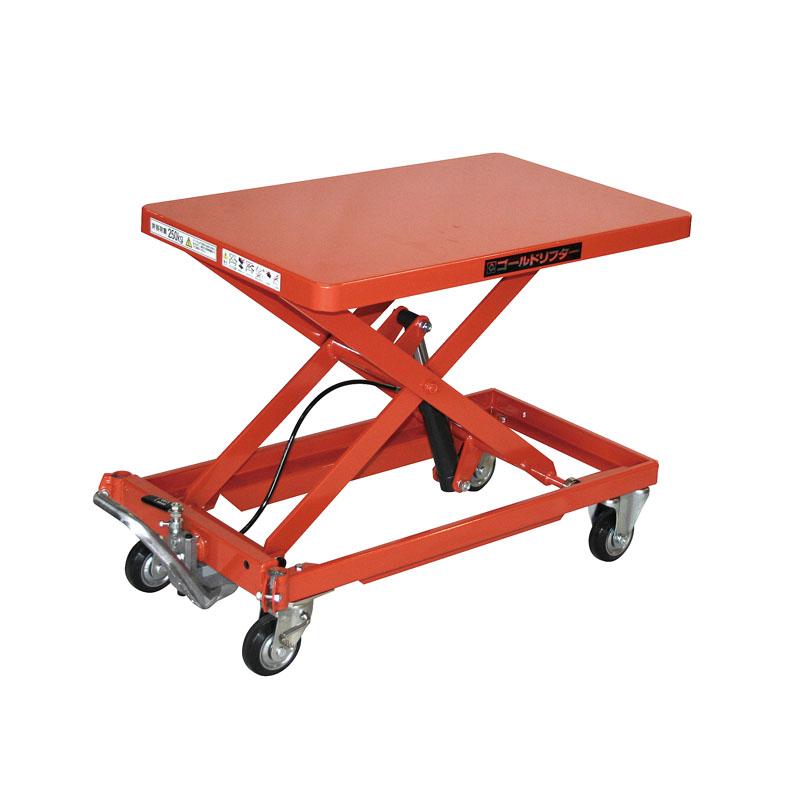 【運搬作業用品-ハンドリフター】東正車輛 ゴールドリフター 油圧・脚踏式 台車式ハンドルレス GLH-250HL <大型・重量商品>