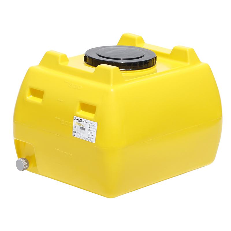 シンプル・軽量・コンパクトでお手頃なタンク サイズも豊富で50L~500Lまで 【貯水タンクーローリータンク】スイコーコンパクトタンク HLT-300 容量300L イエロー<大型・重量商品><個人宅配送不可>