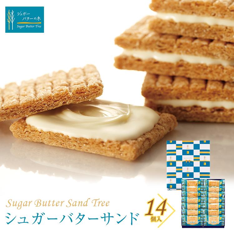 菓子 お 東京 土産