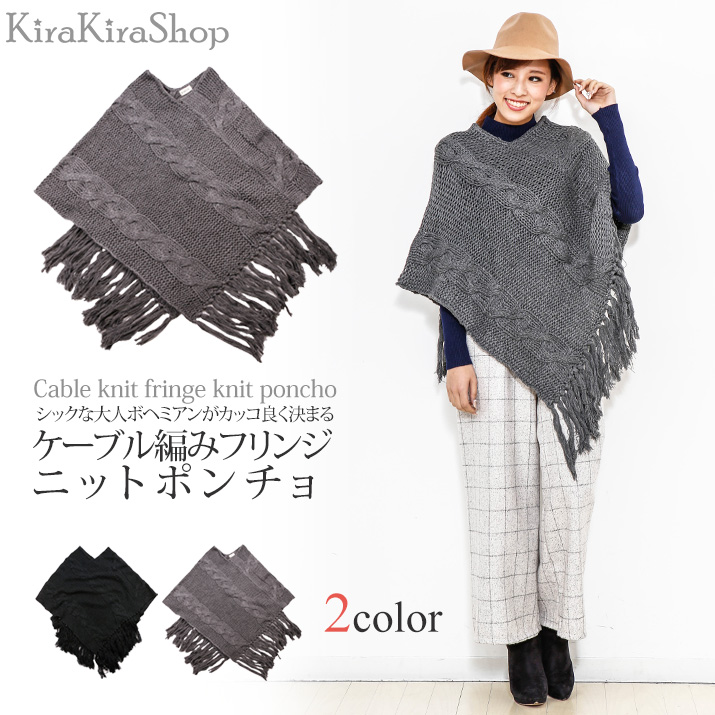 Kira Kira Rakuten Global Market Quot2 Colors Cable Crochet