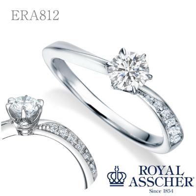 【ERA812】ロイヤル・アッシャー・ダイヤモンド エンゲージリング  婚約指輪