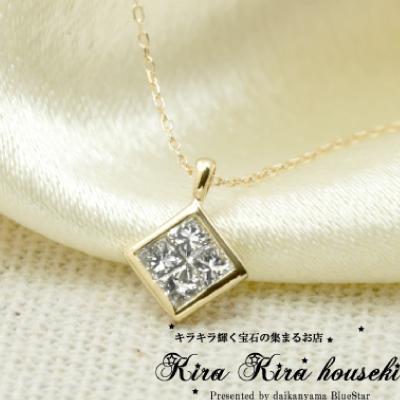 K18YG プリンセスカットダイヤモンド4石 ネックレス BlueStar