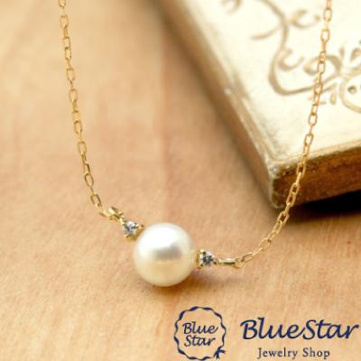 あこや真珠・ダイヤモンド ネックレス  BlueStar