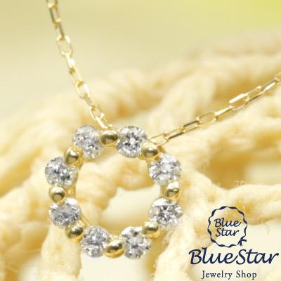 ダイヤモンドネックレス レディース K18YG ダイヤモンド0.10ct 40cmネックレス BlueStar