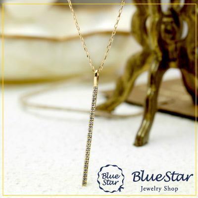 23石のダイヤモンドを直線に並べてきらめきラインネックレス Bluestar
