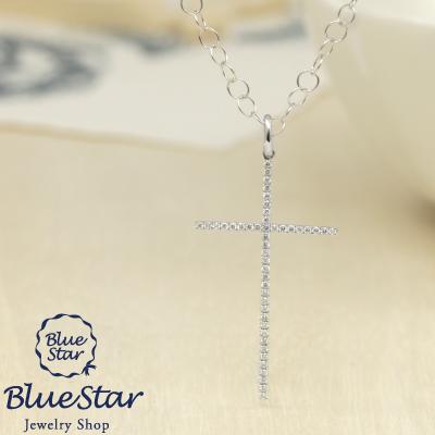 ダイヤモンドのクロスデザインロングネックレス K18WG 50cm BlueStar
