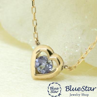K10 タンザナイト ハートネックレス BlueStar
