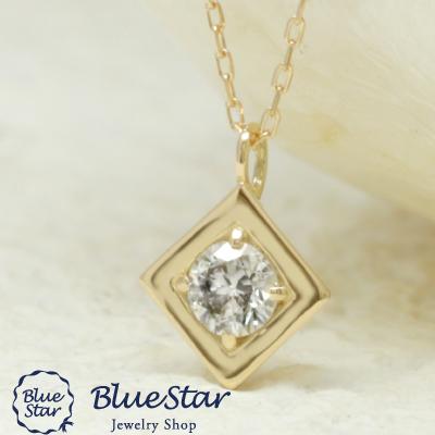 1粒ダイヤモンドをシャープに感じさせるスクエアのデザインネックレス 40cm K18YG BlueStar