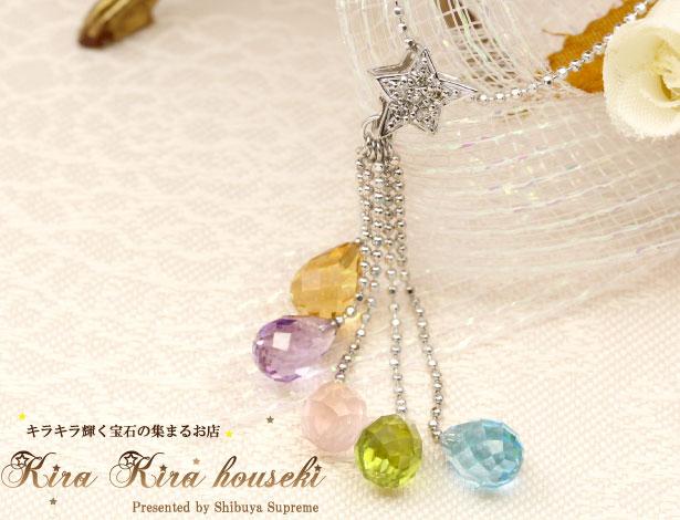 大人かわいいカラフルジュエリーブリオレットカットの宝石 K18WG ペンダントネックレス