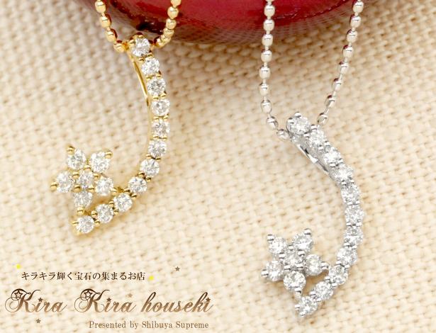 星と月をイメージしてダイヤのラインで表現しました☆ダイヤモンドペンダントネックレス