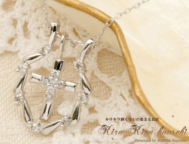 K18WG ダイヤモンドクロスモチーフ ペンダントネックレス