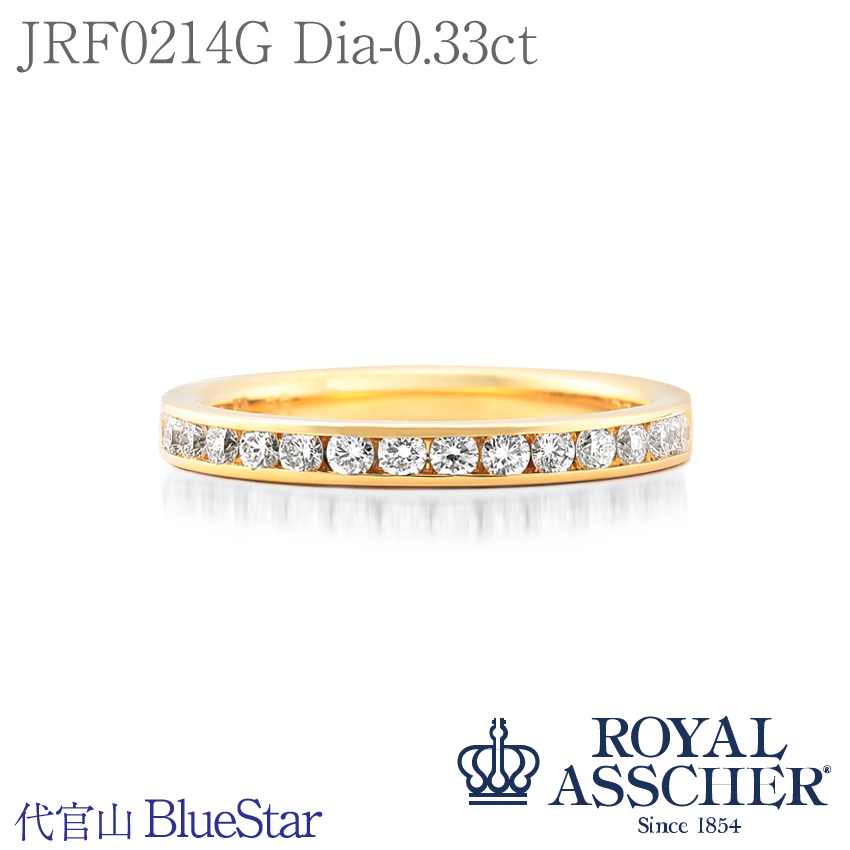 【JRF0214G】K18YG Diamond 0.33ct ハーフエタニティ BlueStar