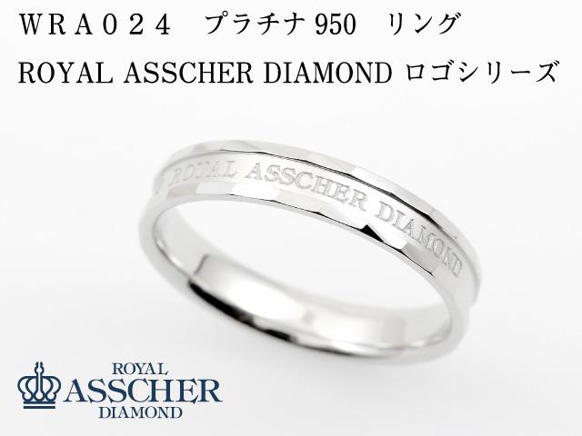 【WRA024】ロイヤルアッシャーダイヤモンド マリッジリング Pt950鍛造製法 リング オーダー納期6週間 *ダイヤ無しのデザインです。