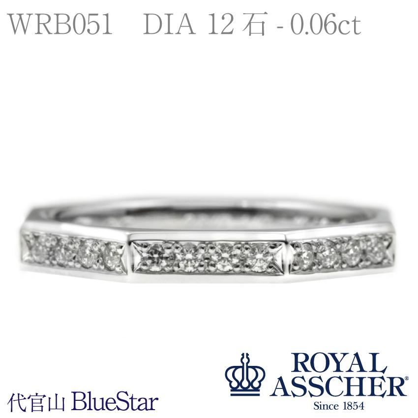 【WRB051】ロイヤルアッシャーダイヤモンド ダイヤ12石 マリッジリング(アンサンブル)Pt950 リング*ダイヤ有りのデザイン