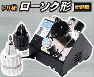 ニシガキ N-872 ドリ研 ローソク形 ハイス鋼用(Aチャック・Bチャック)