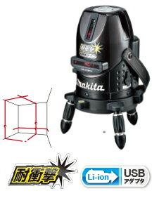 マキタ 屋内・屋外兼用墨出し器 SK205PHZN